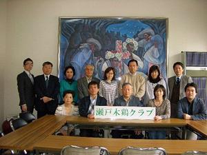 20110402-syugou.jpg